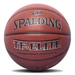 Bola de Basquete Spalding TF Elite Tournament - Ganhe um lindo Boné Spalding